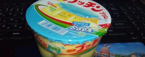 グリコ Big プッチンプリン 期間限定SODA ソーダ