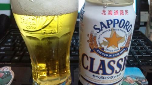 北海道限定ビール サッポロ クラシック