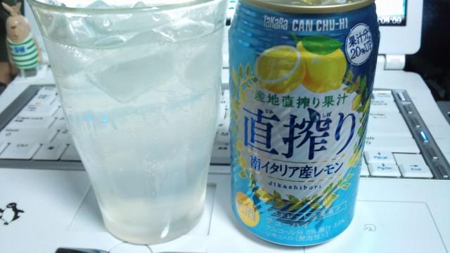 TaKaRa CAN CHU-HI 直搾り 南イタリア産レモン