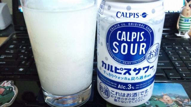 カルピス サワー / CALPIS SOUR