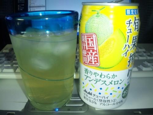 アサヒ 旬果搾りチューハイ 限定生産 香りやわらかアンデスメロン
