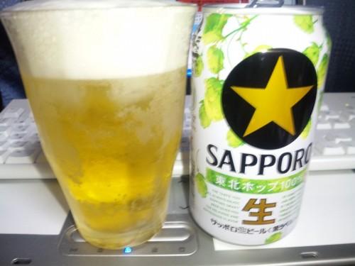 サッポロ生ビール黒ラベル 東北ホップ100%