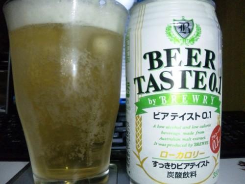 ドウシシャ ビアテイスト0.1 / BEER TASTE 0.1 by BREWRY