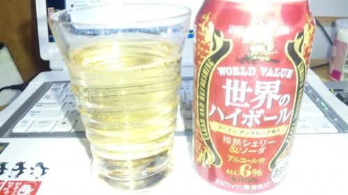 キリン 世界のハイボール 樽熟シェリー&ソーダ