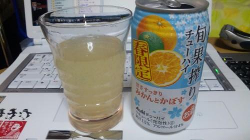 アサヒ 旬果搾り 春限定缶発売 甘さすっきりみかんとかぼす