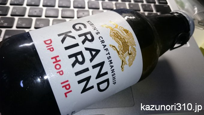 GRAND KIRIN DIP HOP IPL