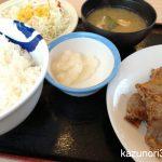 松屋 カルビ焼肉定食500円キャンペーン開催 6/28午後3時まで