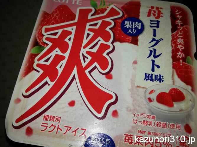ロッテ 爽 苺ヨーグルト風味(果肉入り)