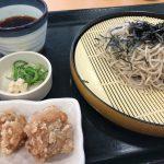 at Nakau (なか卯 仙台駅東口店)