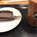 at Starbucks (Starbucks Coffee イオンモール石巻店)