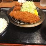 at Matsunoya (松乃家 仙台中央店)