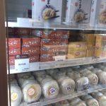 #4種チーズのフォルマッジ #テリマヨチキン  #Lサイズ #ピザハット