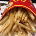 揚げ物はお店が一番楽ちん at McDonald's (マクドナルド 仙台駅東口店)