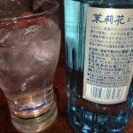 茉莉花、ジャスミンの香りよくおいしいが、アルコール分20% https://t.co/TPfhYK8A21