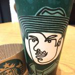 HUMMINGBIRDカードで支払い。1%が震災遺児の進学支援基金へ at Starbucks (Starbucks Coffee イオンモール石巻店)