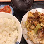#回鍋肉 #松屋 選べる小鉢のキムチがうまい