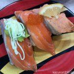 #石巻漁協 #三陸生サーモン三昧 #かっぱ寿司