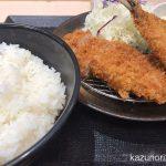 #アジフライ定食 #松のや