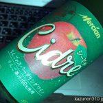 #りんごのスパークリングワイン #メルシャン