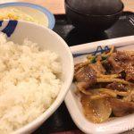 #牛肉と筍のオイスター炒め #松屋