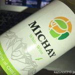 #MICHAY #WhiteWine