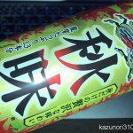 #秋味 #キリン