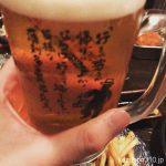 #駄菓子屋 #飲みホー