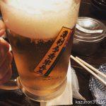 #ビール うまうま