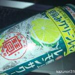 #レモンサワー #早摘みグリーンレモン #寶酒造