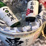 #広島 #地酒