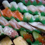#平禄寿司 #LINEデリマ