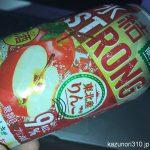 #東北産りんご #氷結ストロング