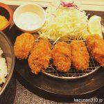 #牡蠣フライ定食 #広島産 #松のや