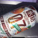 #ドライオレンジ #ゼロセブン #氷結 #キリンビール