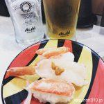 #海老蟹三昧 #かっぱ寿司