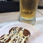 #ハンバーグ握り #かっぱ寿司 #ビール半額