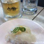 #熟成かれい #ビール半額 #かっぱ寿司 今日までクーポン提示でビール半額