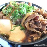 #松屋 #肉増し牛鍋