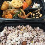 #鶏と野菜の黒酢あん弁当 #LINEポケオ #大戸屋