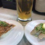 #炙り #かっぱ寿司 #ビール