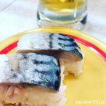 #サバの日 #肉厚とろ〆さばの押し寿司 #かっぱ寿司