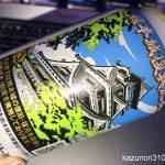 #熊本城復興応援缶 #サッポロ生ビール #黒ラベル NewDaysで