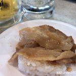 #四元豚 #豚丼風 #かっぱ寿司