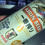 #一番搾り #サッカー日本代表応援缶 #キリンビール