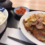 #お肉たっぷり回鍋肉定食 #松屋