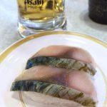 #金華さば #かっぱ寿司
