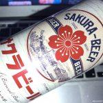 #サクラビール #サッポロビール
