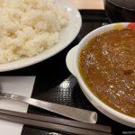#カレー #松屋 #秋田県産あきたこまち ご飯が見た目からして水分飛んでてダメ