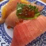 #くら寿司